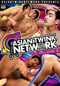 Asian Twink Network 08