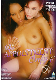 By Appointment Only 06